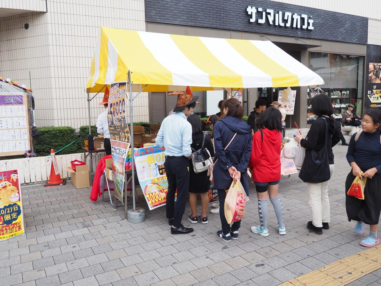 10/27に瑞江商店街のハロウィンイベントに参加しました。