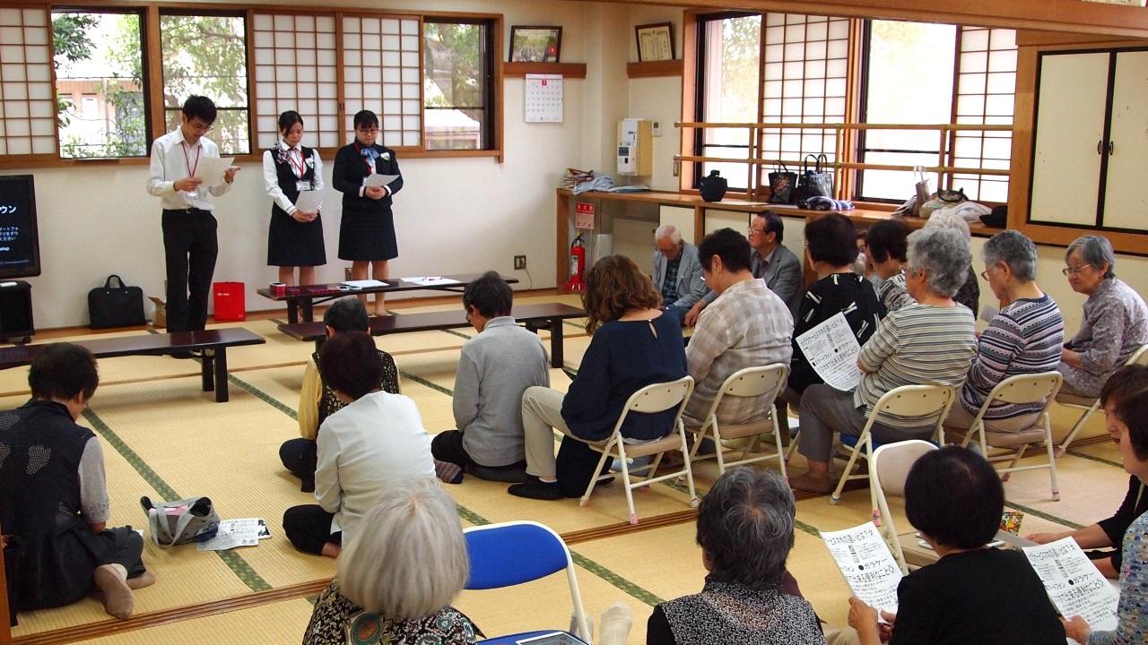 松島南町会様へ出張スマホ教室で伺いました